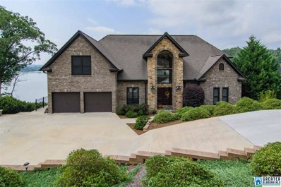 229 Willow Dr, Lincoln, AL 35096 - #: 823306