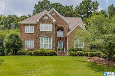 240 Wimberly Dr, Trussville, AL 35173 - #: 823400