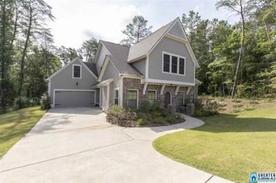 1371 Willow Oaks Dr, Wilsonville, AL 35186 - #: 823785