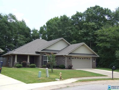 237 Makena Way, Alabaster, AL 35007 - #: 824361