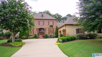 2289 Bellevue Ct, Hoover, AL 35226 - #: 824378