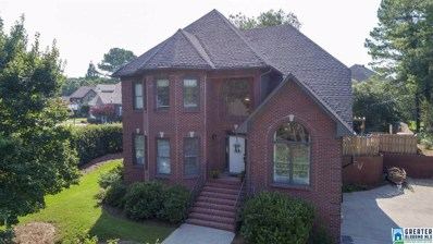 1229 Lake Point Dr, Hoover, AL 35244 - #: 824434