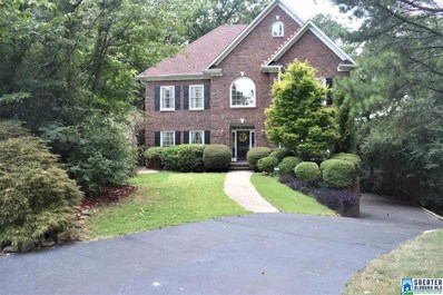 900 Gatsby Ct, Homewood, AL 35209 - #: 824616