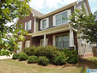 358 Blackberry Blvd, Springville, AL 35146 - #: 824977