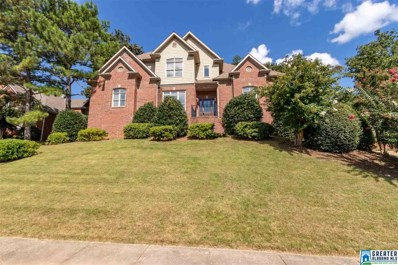 5196 Lake Crest Cir, Hoover, AL 35226 - #: 825029