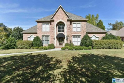 5108 Greystone Way, Hoover, AL 35242 - #: 825138