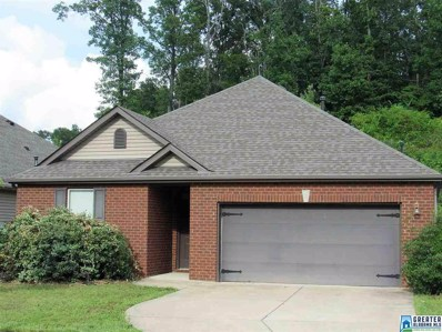 6709 Deer Foot Dr, Pinson, AL 35126 - #: 825245