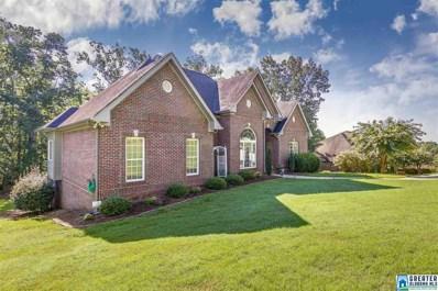 7039 Shady Oaks Ln, Trussville, AL 35173 - #: 825822