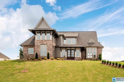 895 Vestlake Ridge Dr, Vestavia Hills, AL 35242 - #: 826963