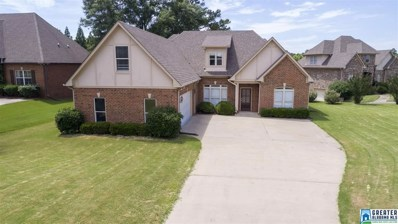 104 Patriot Park, Montevallo, AL 35115 - #: 827046