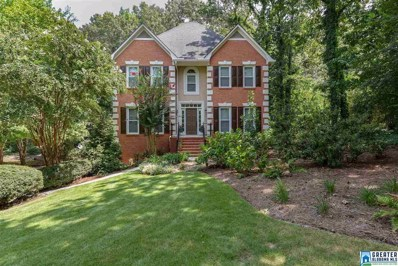 1425 Eden Ridge Cir, Hoover, AL 35244 - #: 827098