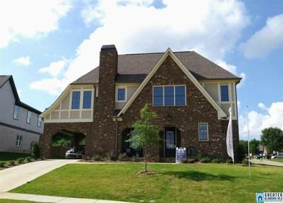 6040 Clubhouse Dr, Trussville, AL 35173 - #: 827454