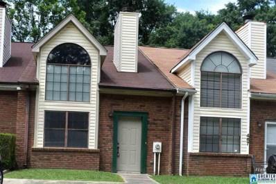 469 Heritage Pl, Pinson, AL 35126 - #: 827522