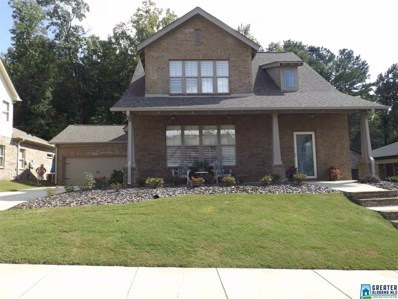 4613 Fieldstown Way, Gardendale, AL 35071 - #: 827534