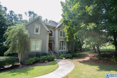 5034 Lake Crest Cir, Hoover, AL 35226 - #: 828283