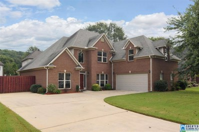 212 Scenic Lake Cove, Maylene, AL 35114 - #: 829099