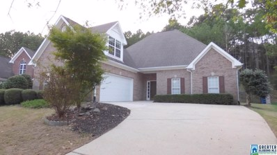 6087 Waterside Dr, Hoover, AL 35244 - #: 829510