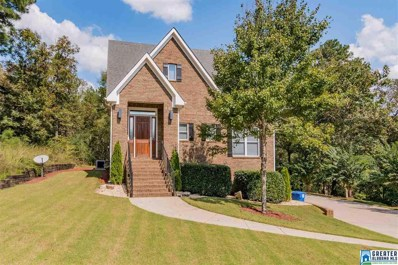 1401 Canyon Ln, Hoover, AL 35244 - #: 829859