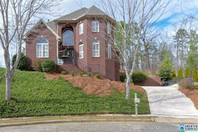 735 Scout Creek Trl, Hoover, AL 35244 - #: 830160