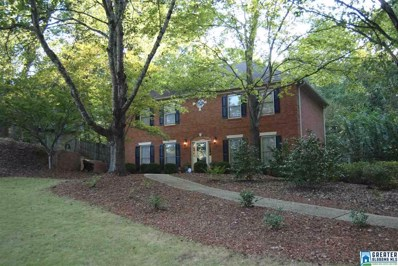 1211 Lake Forest Cir, Hoover, AL 35244 - #: 830223