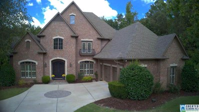 1248 Lake Trace Cove, Hoover, AL 35244 - #: 830501