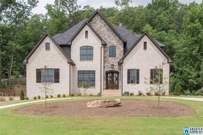1800 Hardwood View Dr, Hoover, AL 35242 - #: 830627