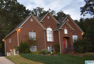 6437 Cambridge Rd, Pinson, AL 35126 - #: 831108