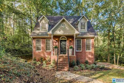 2083 Wildflower Dr, Hoover, AL 35244 - #: 831131