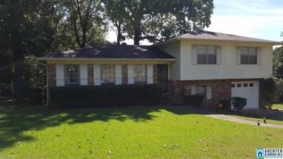 340 Fair Oaks Dr, Fairfield, AL 35064 - #: 831447