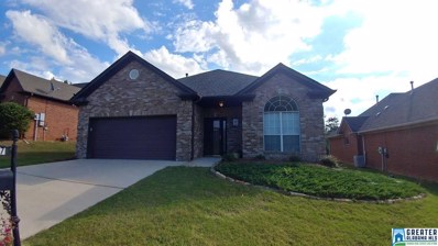 447 Summit Way, Fultondale, AL 35068 - #: 831605