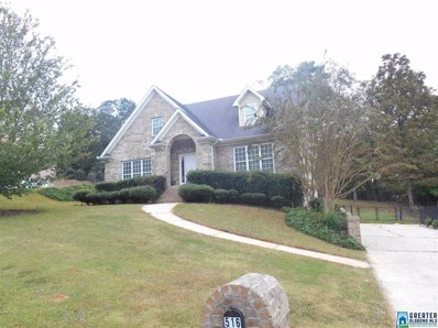 516 Willow Ln, Trussville, AL 35173 - #: 831718