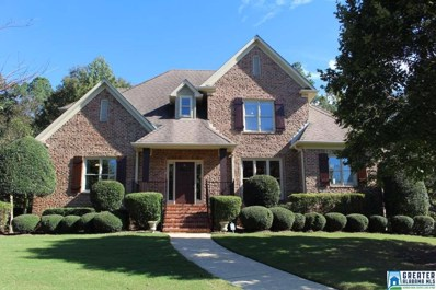1041 Lake Colony Ln, Vestavia Hills, AL 35242 - #: 831910