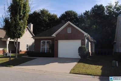 402 Holland Lakes Dr N, Pelham, AL 35124 - #: 832245
