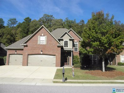 1358 Caliston Way, Pelham, AL 35124 - #: 832324
