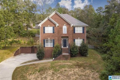 109 Empire Cir, Helena, AL 35080 - #: 832352