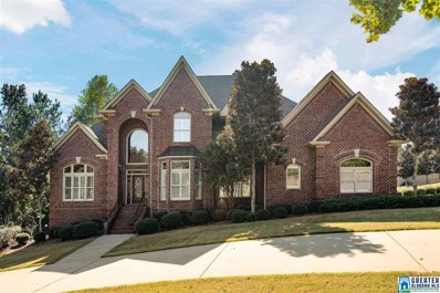 5672 Carrington Lake Pkwy, Trussville, AL 35173 - #: 832677