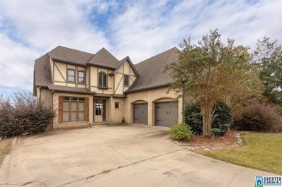 8465 Ledge Cir, Trussville, AL 35173 - #: 833227