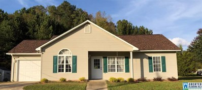 101 West St, Pell City, AL 35125 - #: 833976