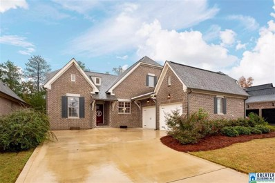 5187 Park Side Cir, Hoover, AL 35244 - #: 833999