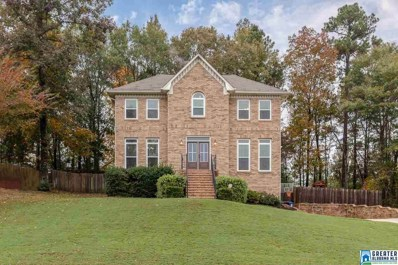 1029 Lakeshore Cir, Hoover, AL 35244 - #: 834045