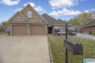 5627 Summit Pointe, Pinson, AL 35126 - #: 834131