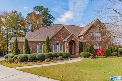 1801 Polo Ct, Hoover, AL 35226 - #: 834757