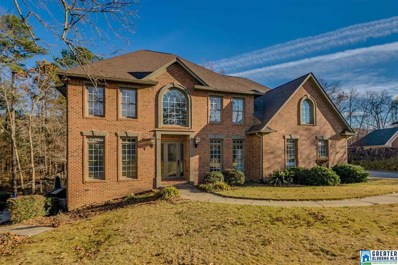 2044 Eagle Point Ct, Birmingham, AL 35242 - #: 835380
