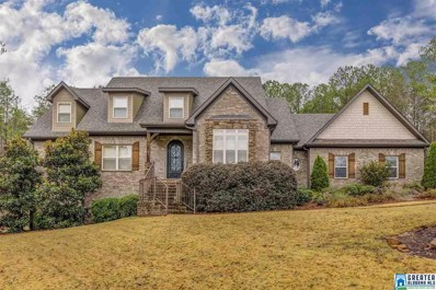 475 Slopes Dr, Springville, AL 35146 - #: 835635