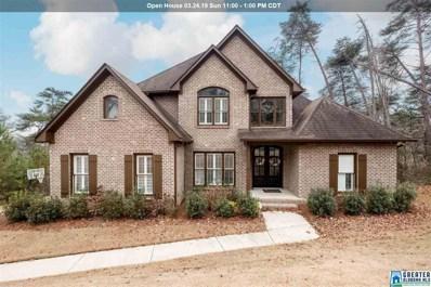 1443 Pavillon Dr, Hoover, AL 35226 - #: 835770