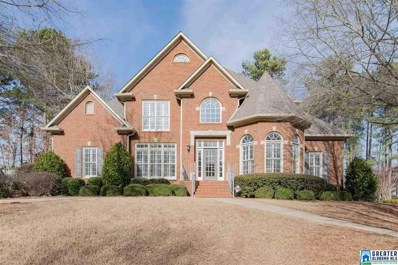 487 Lake Colony Way, Vestavia Hills, AL 35242 - #: 835922