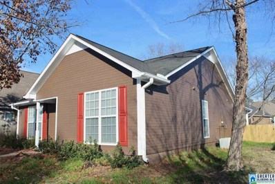 132 King James Ct, Alabaster, AL 35007 - #: 836090