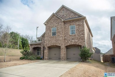 101 Glen Cross Cir, Trussville, AL 35173 - #: 836400
