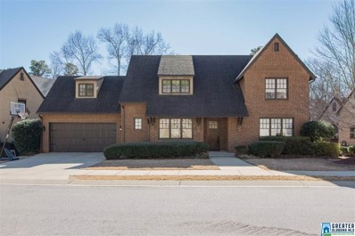 314 Stone Brook Cir, Hoover, AL 35226 - #: 836668