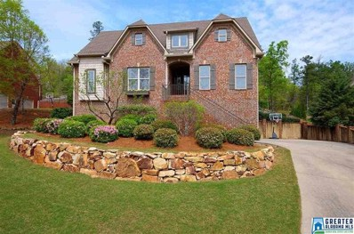 1102 Grand Oaks Dr, Hoover, AL 35022 - #: 836731